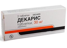 féreg gyógyszer egy széles ember számára melyik gyógyszer jobb a férgek kezelésében