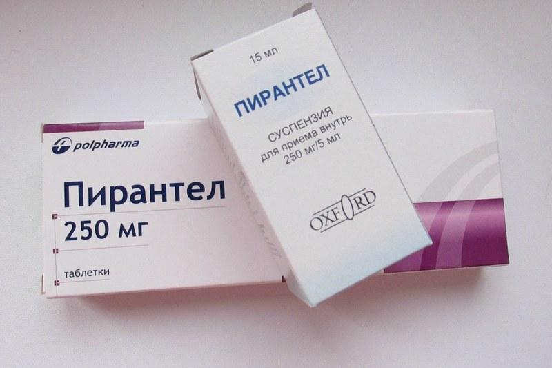 gyógyszerek az emberek szalagféregére szalagféreg helmintikus betegség