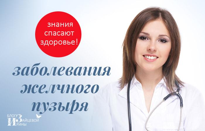 Paraziták kezelése Kazanban