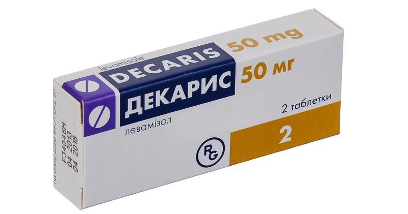 Férgekből származó nitroimidazol ,ahol a kalugában féregvizsgálatok vannak