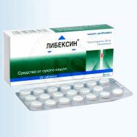 tabletták a belek megtisztításához a parazitáktól paraziták található korallzátonyok